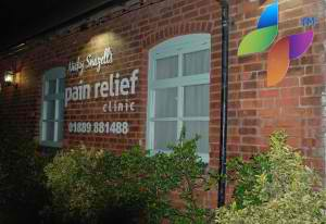 Nicky Snazell's Pain relief Clinic at night